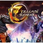 7-element-online-game