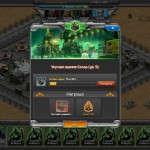pravila-voyny-yadernaya-strategiya-5