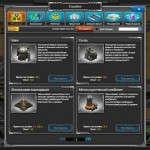 pravila-voyny-yadernaya-strategiya-6