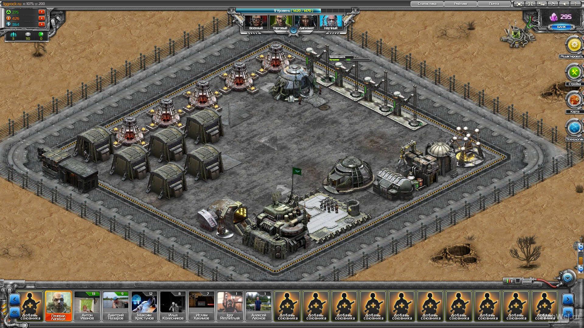 Играть онлайн военную стратегию гонки с прокачкой машин онлайн