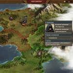 Кузница Империй онлайн стратегия