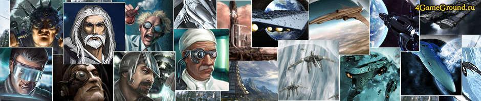 King Stars онлайн игра про космос