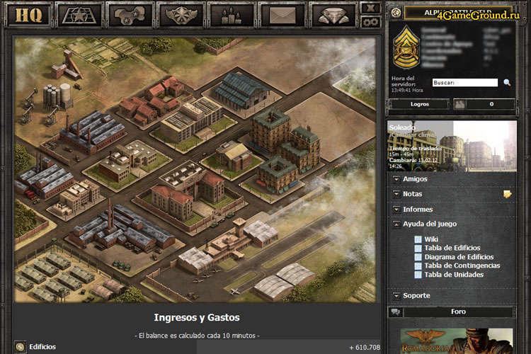 Wargame 1942 постройка военных объектов