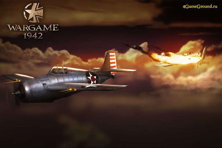 Wargame 1942 воздушный бой