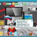 Питомцы онлайн Панда