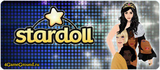 Stardoll игры для девочек