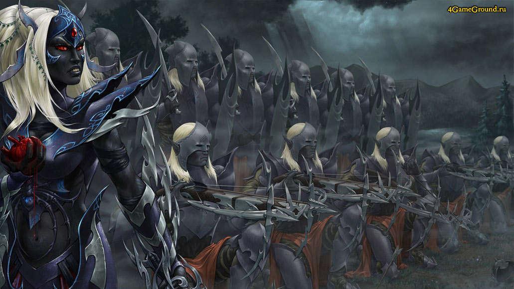 Тёмные эльфы готовятся к бою