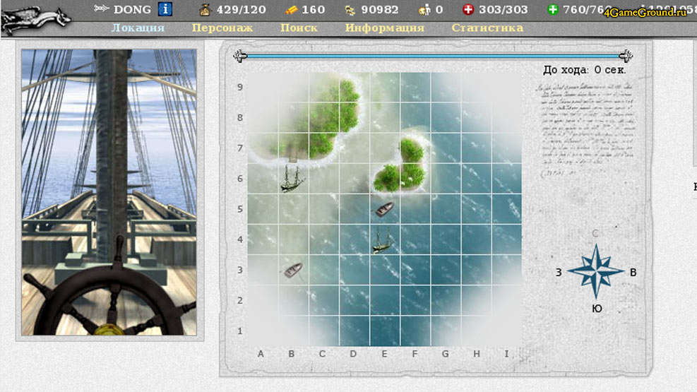 1Пират морской бой