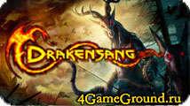 Drakensang - настала эра новых героев!