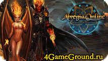 Alvegia – новая MMORPG от российских разработчиков!
