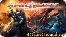 Apocalypse 2056 – постапокалиптическая онлайн игра