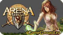 Арена – бесплатная фэнтезийная онлайн игра