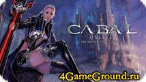 Кабал – отличная игра в фентезийном стиле!