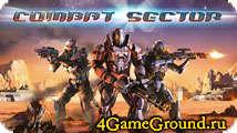 Combat Sector – ощути себя гладиатором будущего!