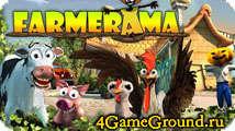 Сельхоз-привет от Farmerama!