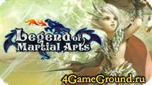Legend of Martial Arts – ролевая игра с стиле фэнтези!
