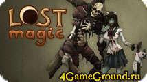 Lost Magic – бесплатная браузерная MMORPG