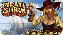 Piratestorm - отличная игруха про пиратов!