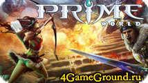 Prime World – отличная онлайн стратегия с элементами MMORPG!