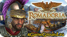 Romadoria – станьте легендой Древнего Рима!