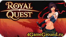 Royal Quest – отличная MMORPG в стиле фэнтези!