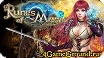 Runes of Magic – окунитесь в мир магии и невероятных приключений!