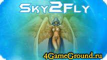 Sky2Fly – стань капитаном летающего корабля!