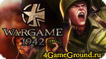 Wargame 1942 - начни войну прямо сейчас!