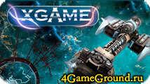 Завоюй вселенную в XGame-online!
