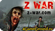 Z-War - не дай зомби захватить мир!