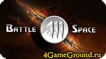 Battle Space  – отличная военно-космическая стратегия!
