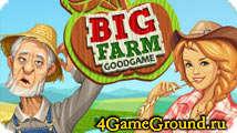 Big Farm – ощути себя колхозником!