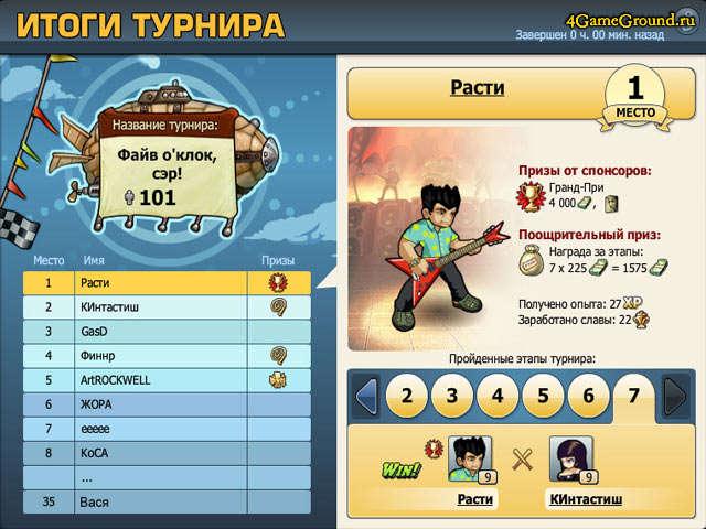 Телефоны land rover официальный сайт в россии