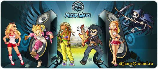 Music Wars - будет круто!