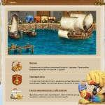 Ботва - в порту
