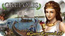 Grepolis - стань повелителем Эллады!