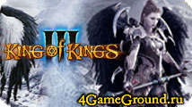 Стань настоящим королём в King of Kings 3!