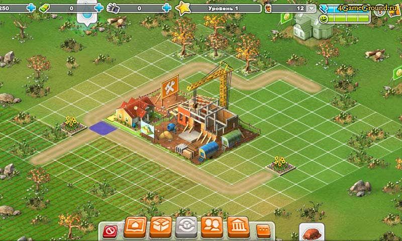 Начало постройки города