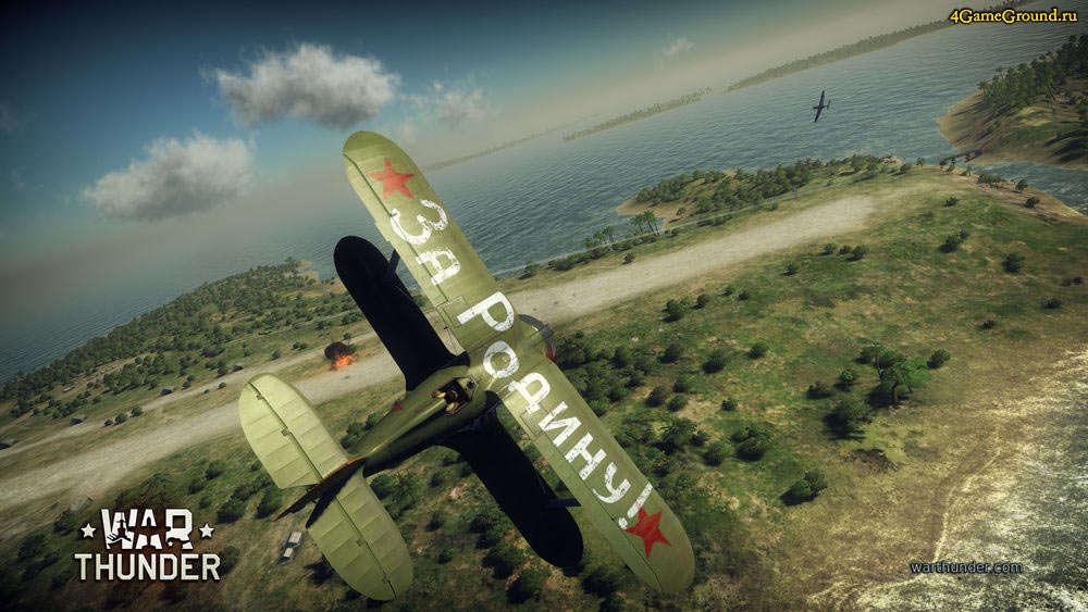 War Thunder - советская авиация