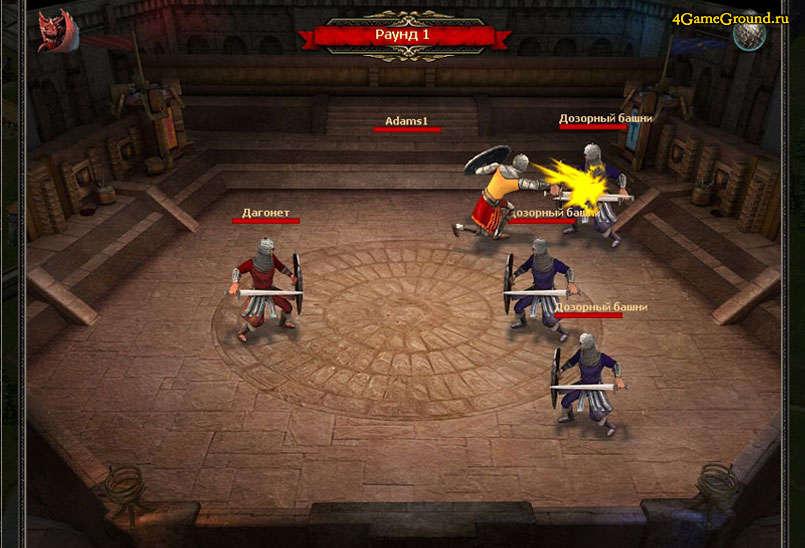 Castlot - битва на арене