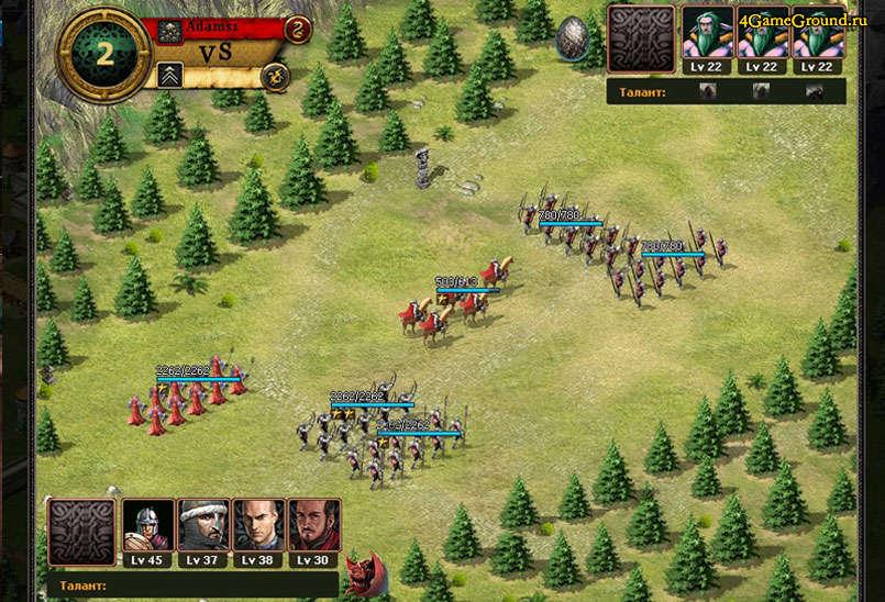 Castlot - войска идут в бой