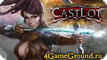 Castlot - подчини себе мир средневековья!