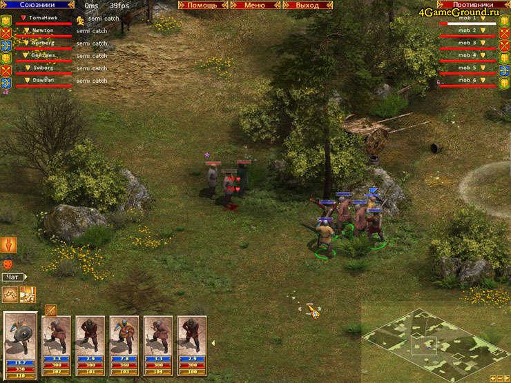 Medieval - отряд идёт в бой