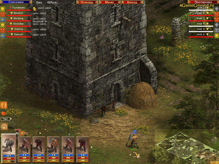 Medieval - сторожевая башня