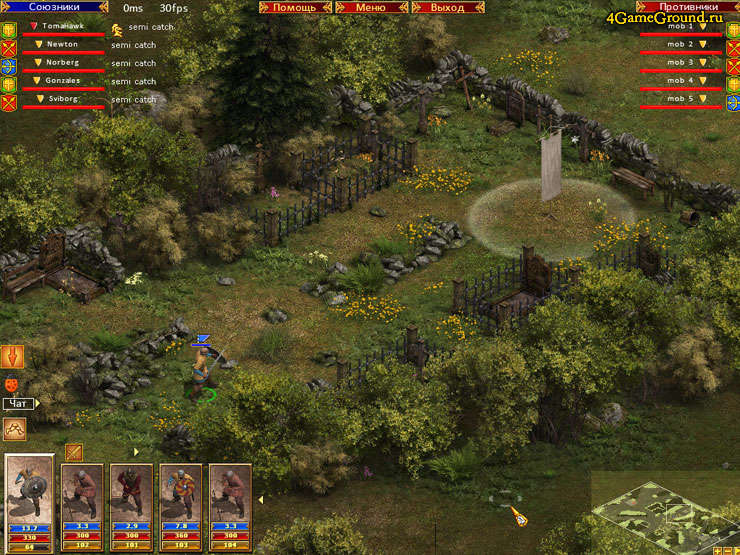 Medieval - заброшенное кладбище