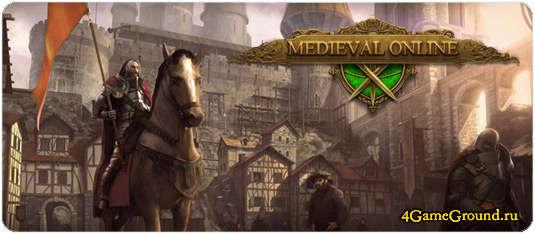 Medieval - завоюй всё королевство!