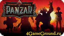 Panzar: Forged by Chaos – отличный командный боевик в жанре фэнтези!