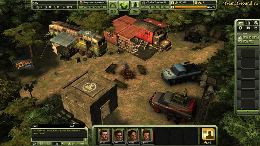 Jagged Alliance Online - лагерь наёмников