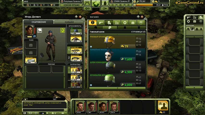 Jagged Alliance Online - ваш персонаж