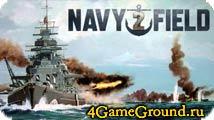 Navyfield 2 - стань величайшим адмиралом Второй Мировой!